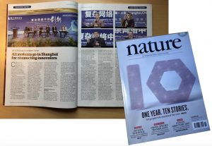 Innovation Forum in Pujiang featured in Nature Dec 20, 2018 issue with Vittoria Colizza , Sune Lehmann, Adilson Motter and Federico Levi